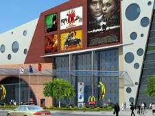 The Metropolis Mall